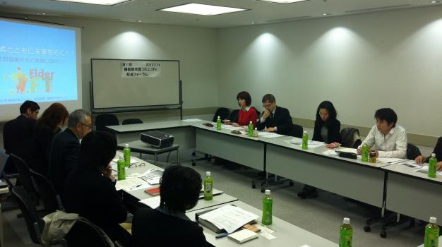 地域政策デザイナー養成講座(九州大学産学連携セミナー)地域福祉グループとの意見交換会を実施しました(2013.2.14)