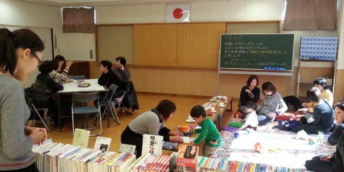 第1回「かなやまカフェ」を開催しました!(2014.1.27)