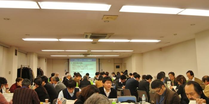 RISTEX H.24年度領域合宿に参加しました(2012.12.8~9)