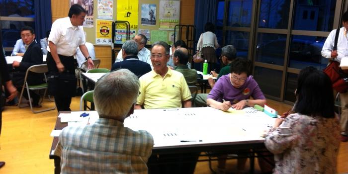 美和台公民館でワークショップを実施しました(2013.6.5)
