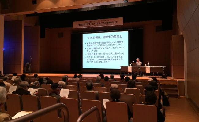 The symposium for the community in Fukuoka City Social Welfare Council(8.Mar.2016)