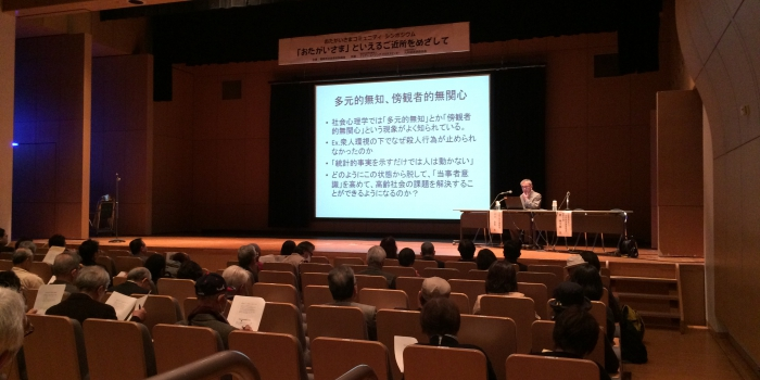 The symposium for the community of the Fukuoka City Social Welfare Council(8.March.2016)